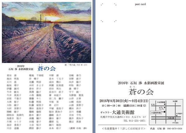 ファイル 236-1.jpg