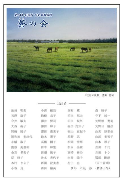 ファイル 138-1.jpg