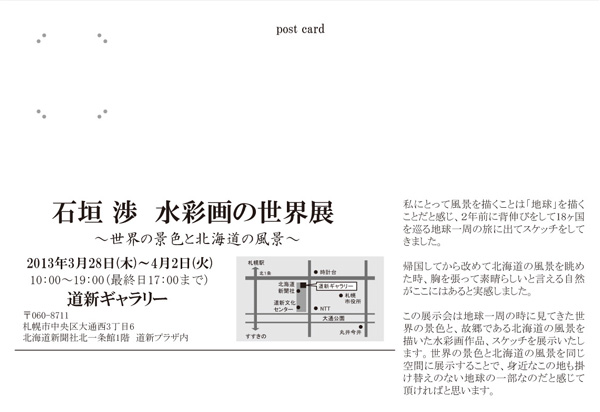 ファイル 165-3.jpg