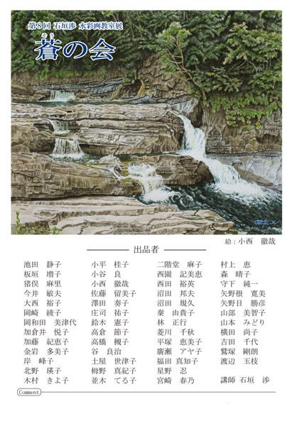ファイル 172-1.jpg