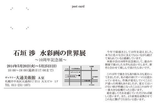 ファイル 181-2.jpg